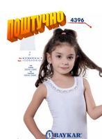 Байкар Майка для девочки белая Арт. 4396
