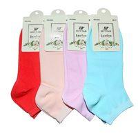 Шугуан носки женские короткие, гладкие, однотонные цветные Арт.2255-1