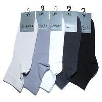 RuSocks носки мужские укороченные т. синие бесшовные Арт.М-238