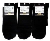 Фурба носки мужские средне укороченные черные Арт.А039