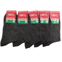 Носки мужские, белорусский 100% хлопок, гладкие, темно-серые Арт. МС-20