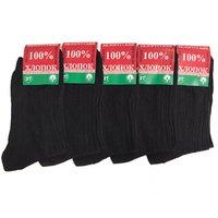Носки мужские, белорусский 100% хлопок, черные с рисунком Арт. МС-20