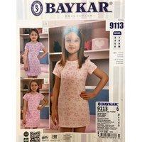 Байкар, Сорочка ночная для девочек, персиковая Арт.9113