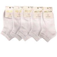 SYLTAN, Носки короткие, универсальные, хлопок, белые Арт.3171
