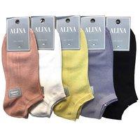 ALINA, Носки женские, короткие, хлопок, постельные цвета, сеточка Арт.GG2048