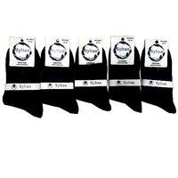 SYLTAN, Носки женские, средне-укороченные, хлопок, черные Арт.2620