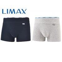 LIMAX, Боксеры мужские, хлопок Арт.DK56001C