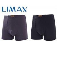 LIMAX, Боксеры мужские, хлопок Арт.DK56069C