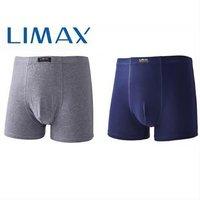 LIMAX, Боксеры мужские, хлопок Арт.DK56036C