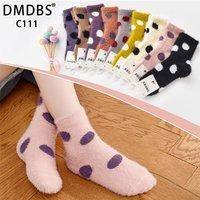 DMDBS, Носки детские универсальные, шерсть норки с рисунком,, Горошек,, Арт.C-111
