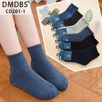 DMDBS, Носки детские для мальчиков  хлопок внутри махровые, однотонные Арт.CD-201