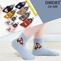 """DMDBS, Носки детские универсальные кашемир, с рисунком """"Новогодние"""" Арт.CD-509"""