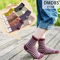 DMDBS, Носки детские универсальные, шерсть норки, с рисунком ,,Полосочки,,Арт.C-110