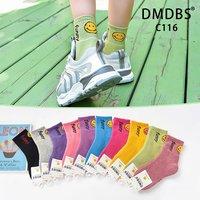 """DMDBS, Носки детские внутри махровые,хлопок однотонные с рисунком """"Смайлики"""" Арт.C-116"""