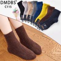 DMDBS, Носки детские универсальные, шерсть норки, однотонные Арт.C-115