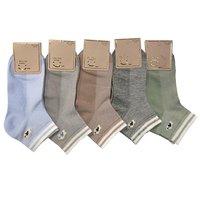 SYLTAN, Следки-носки средне-укороченные для мальчиков, хлопок, в сетку с рисунком на поголенке Арт. 3169