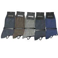 Rusocks, Мужские носки со слабой резинкой бесшовные Арт.М-245